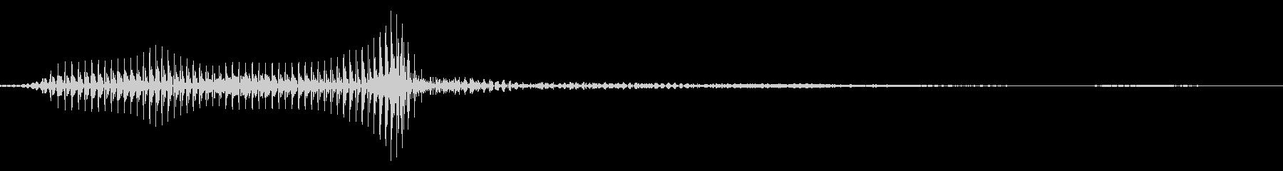 おもちゃの笛と音(パプ)の未再生の波形