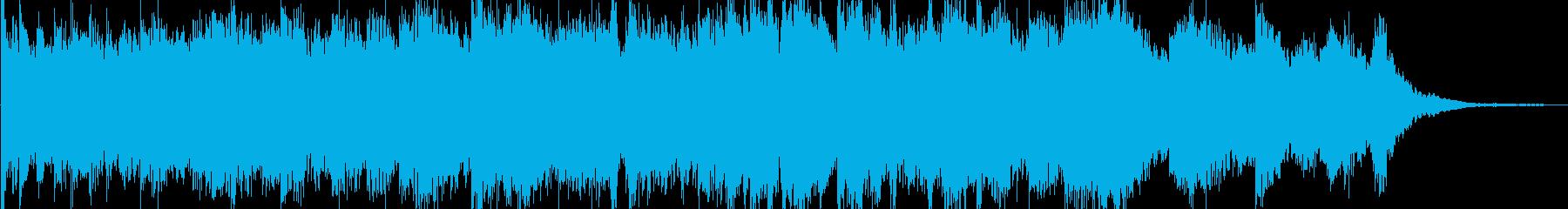 ディストピア世界の陰気なテーマ。落...の再生済みの波形