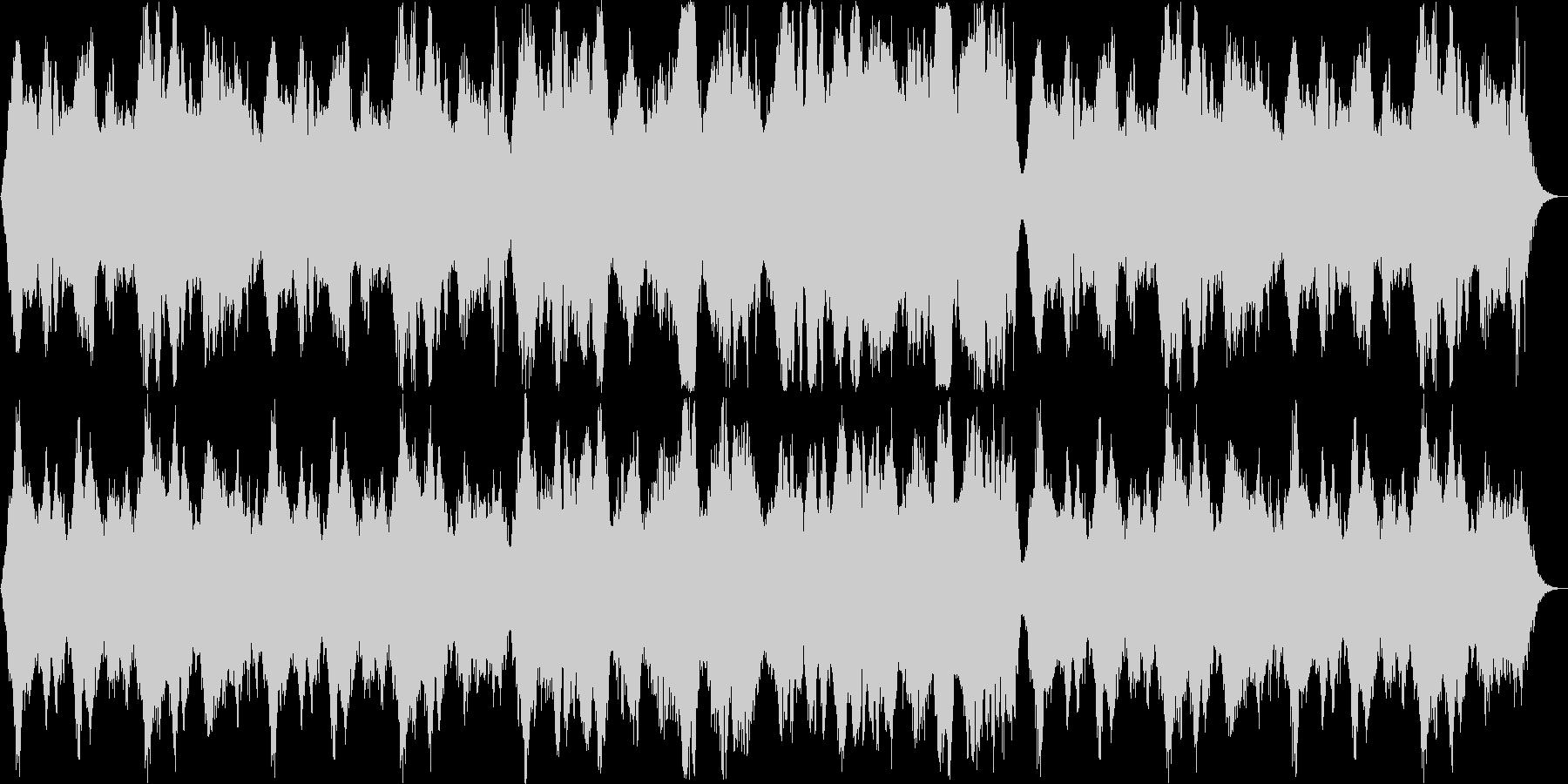 神秘的なシンセサイザーサウンドの未再生の波形