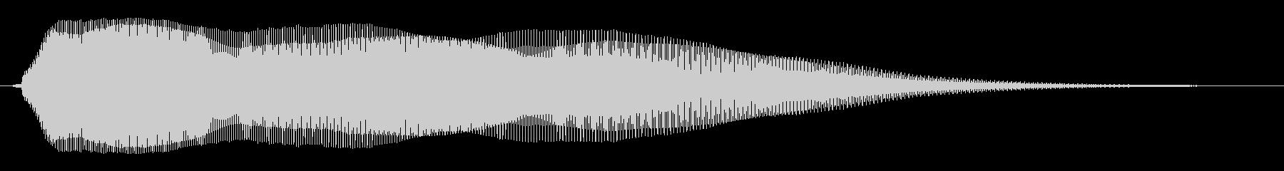 ゆっくりめに落下する音の未再生の波形
