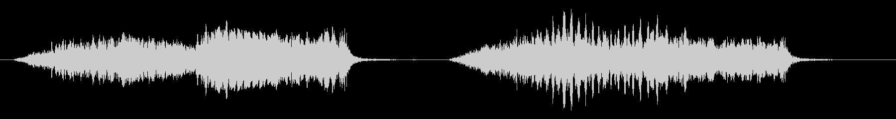 ヒヨドリの鳴き声の未再生の波形