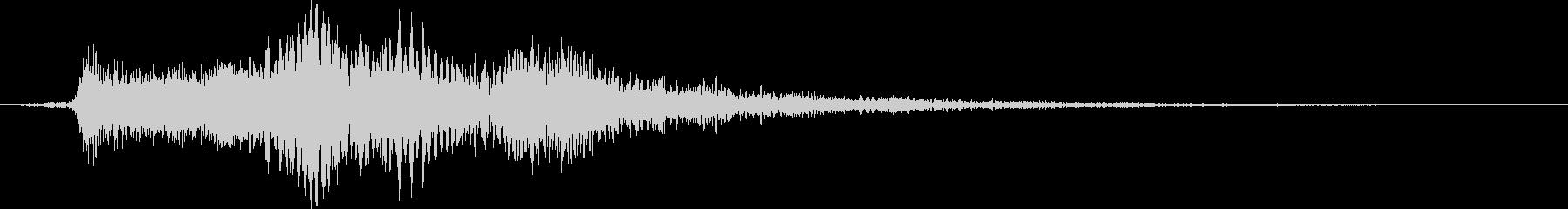 ピロリン(Other_Logo04-2)の未再生の波形