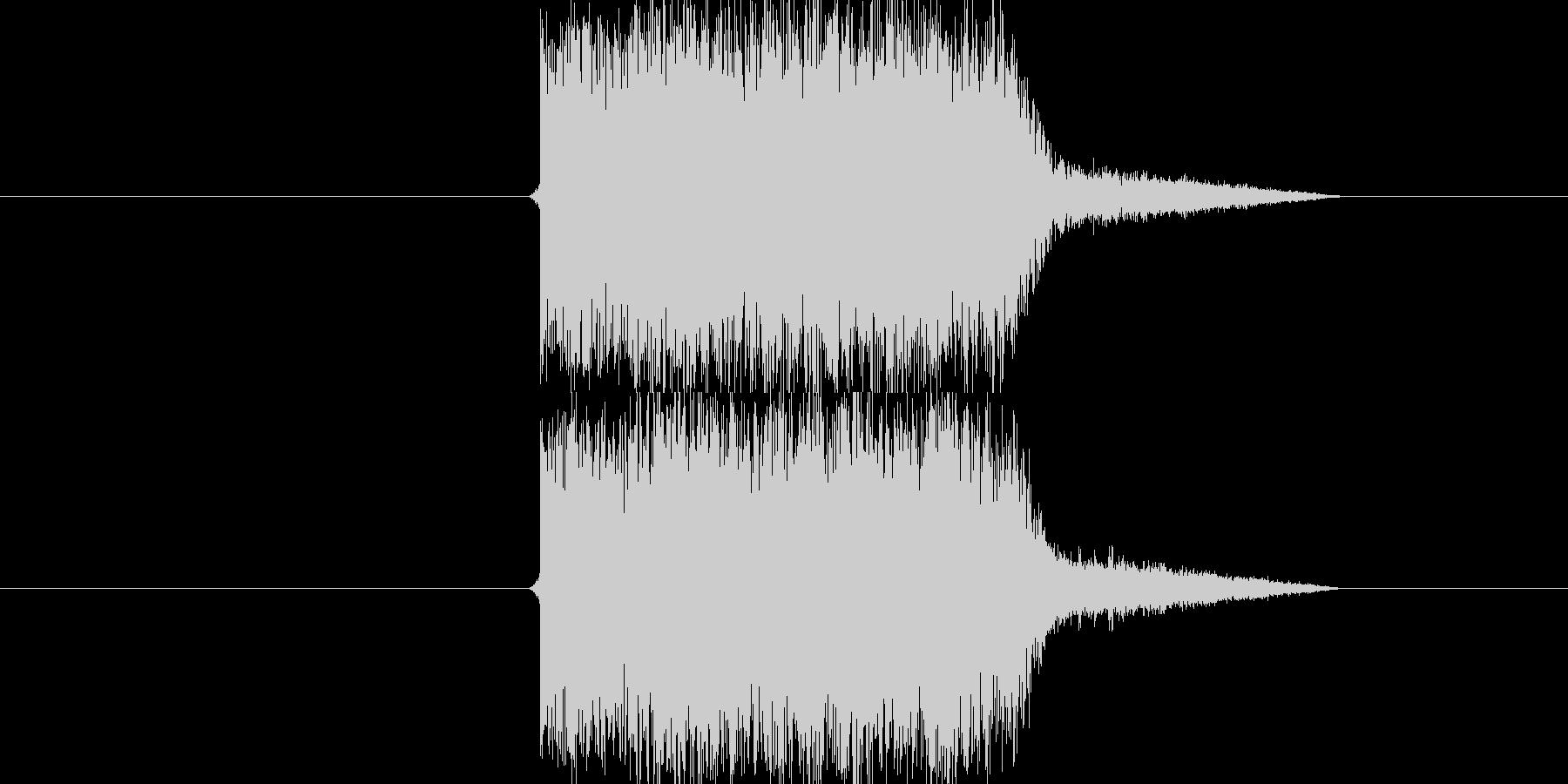 インパクトSEに金属音をMIXしました…の未再生の波形