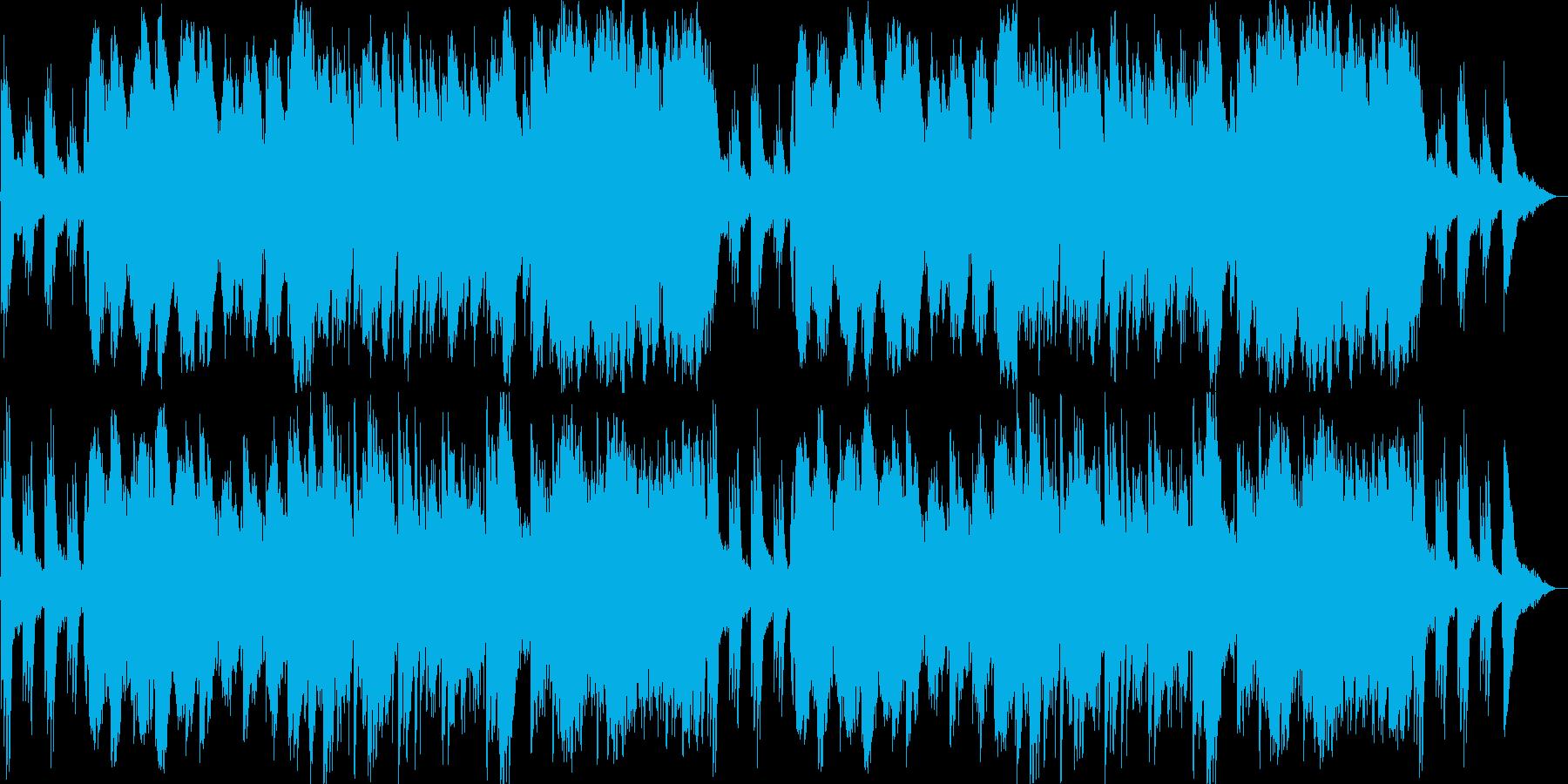情緒的なメロディが印象的なバラードの再生済みの波形