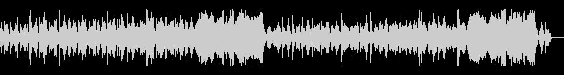 優雅で上品で落ち着いているワルツ曲の未再生の波形