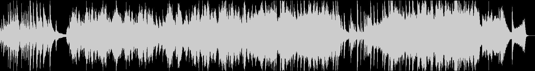 ピアノとバイオリンのやわらかいバラードの未再生の波形