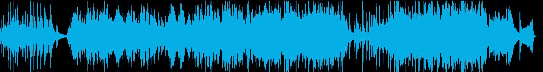 ピアノとバイオリンのやわらかいバラードの再生済みの波形