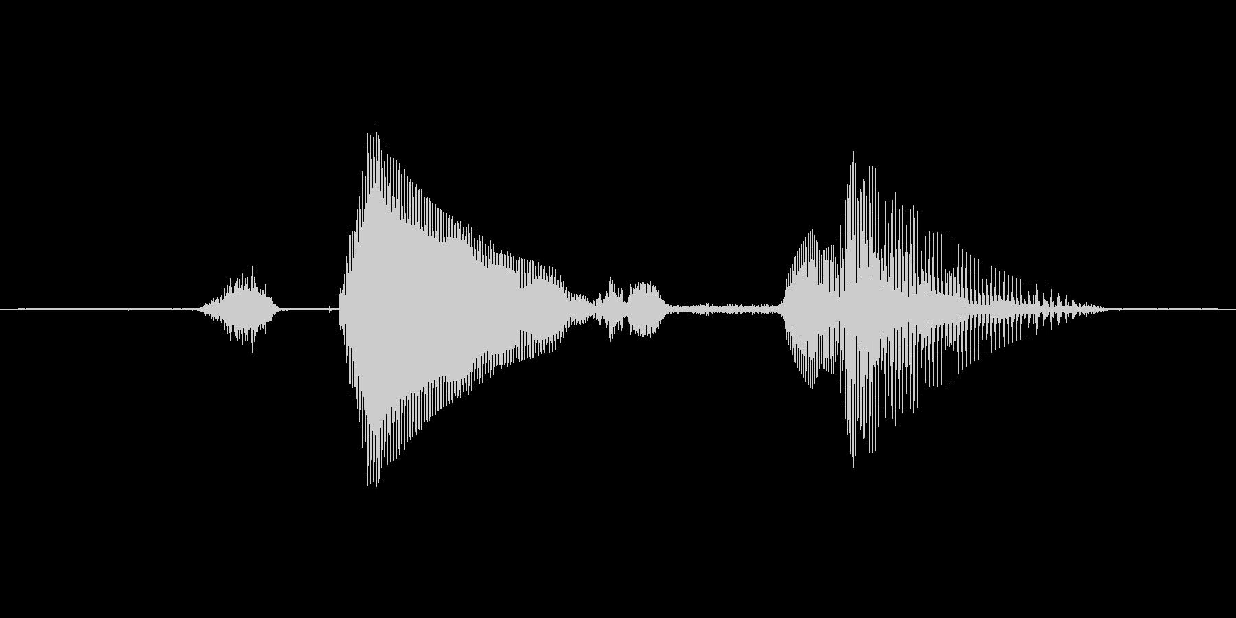 ステージ4(ふぉー)の未再生の波形