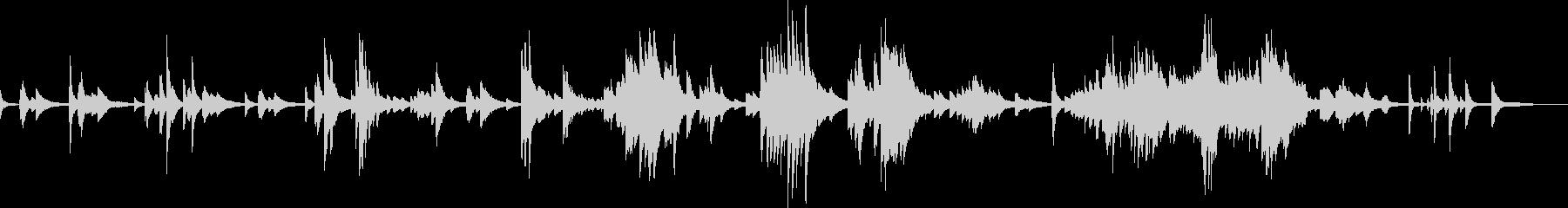 儚く切ないピアノバラード(悲しい・暗い)の未再生の波形