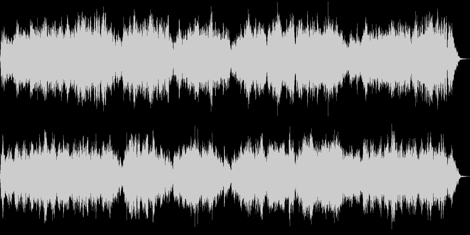 G線上のアリア・優雅な弦楽合奏の未再生の波形