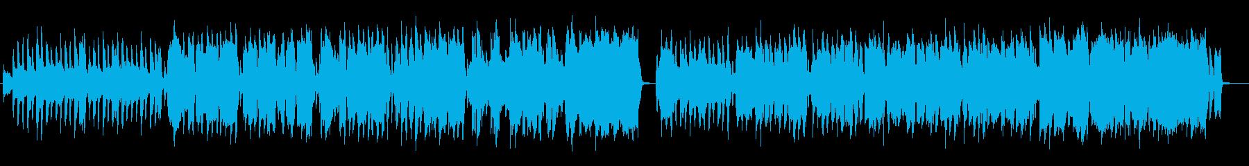 のどかな雰囲気の合う曲ですの再生済みの波形