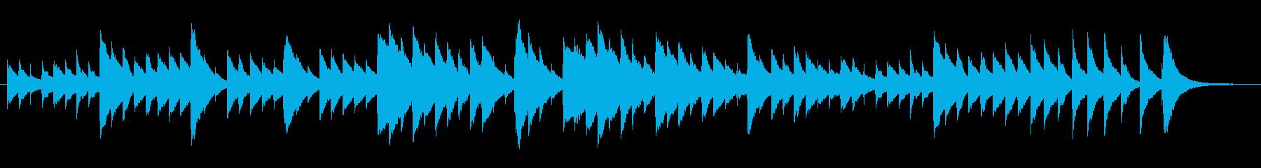 優しく切ない、あたたかなオルゴール曲の再生済みの波形