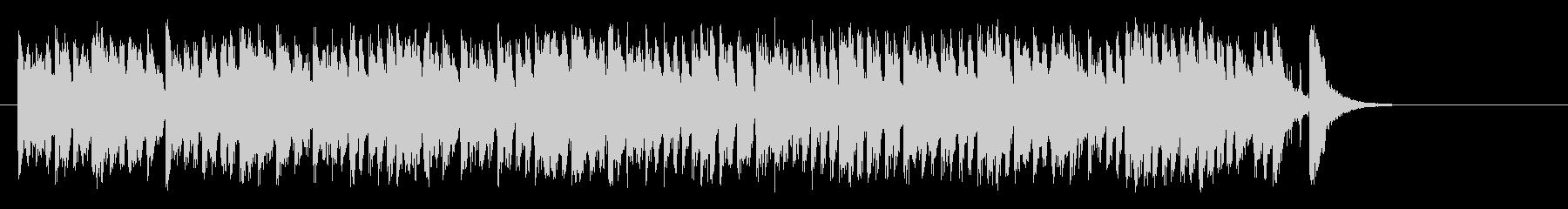愛らしいコミカル調BGM(Bメロ~サビ)の未再生の波形