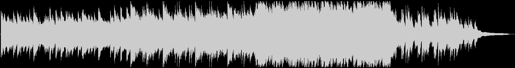 VP系7、ピアノ&オーケストラ、感動的Bの未再生の波形