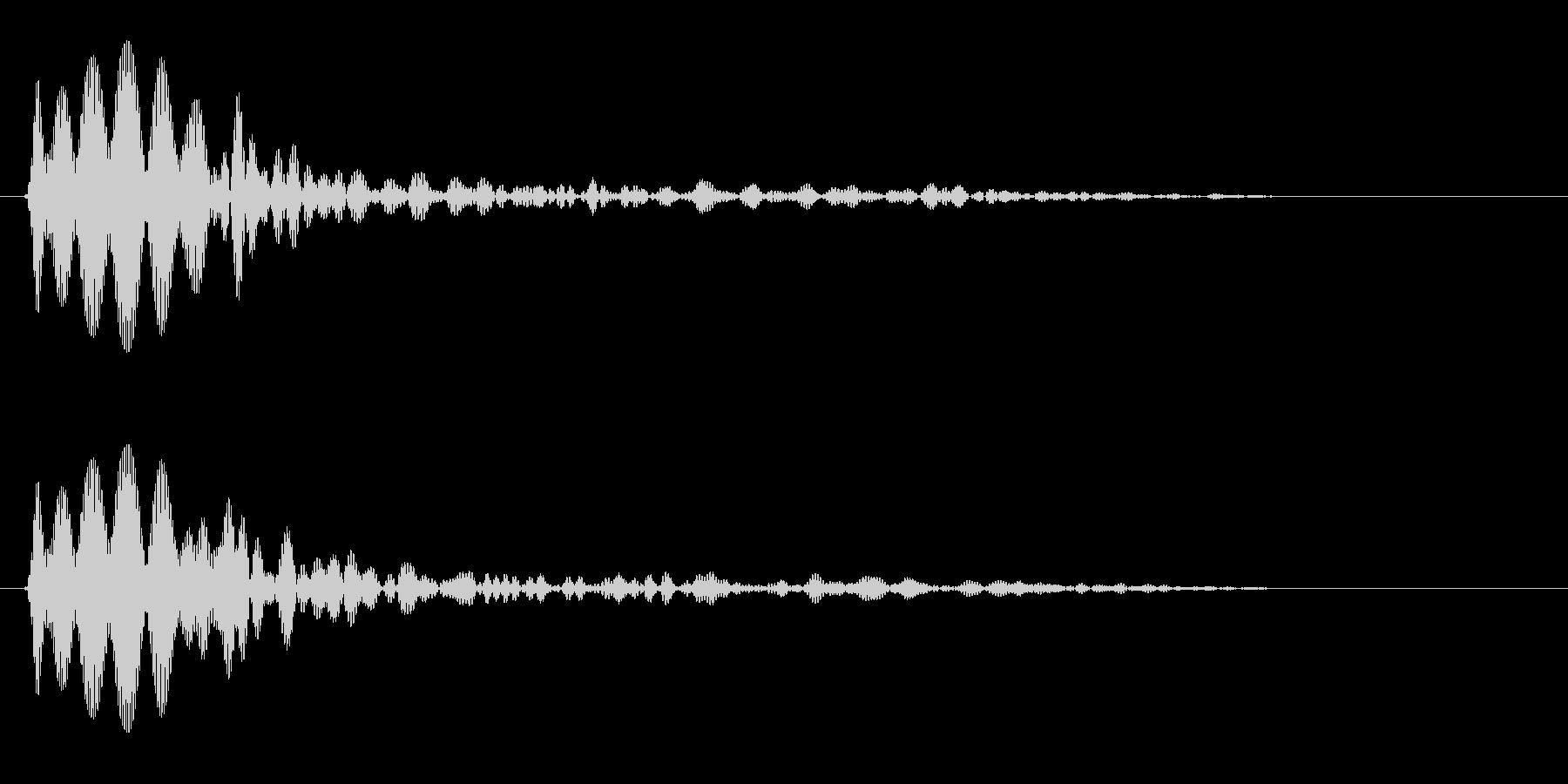 ブーン(スピード音)の未再生の波形