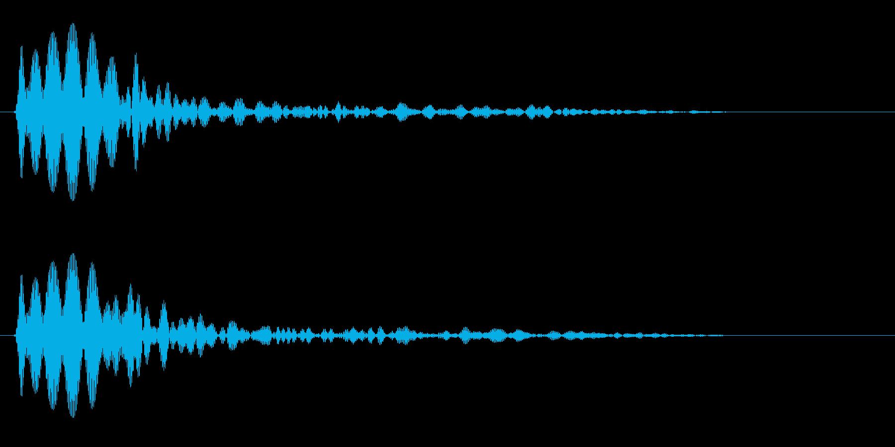 ブーン(スピード音)の再生済みの波形