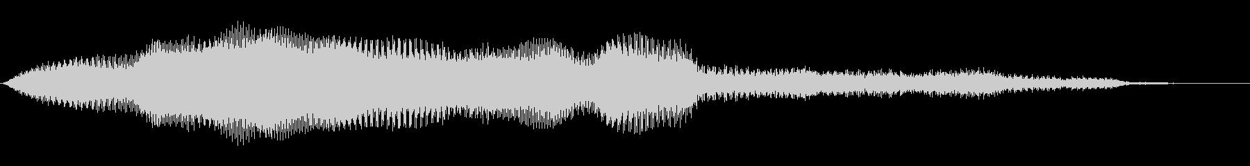 スペースフェリー2の未再生の波形