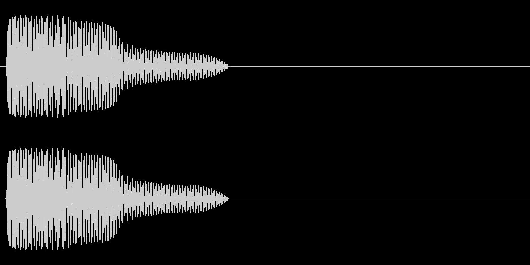 ゴムボールの未再生の波形