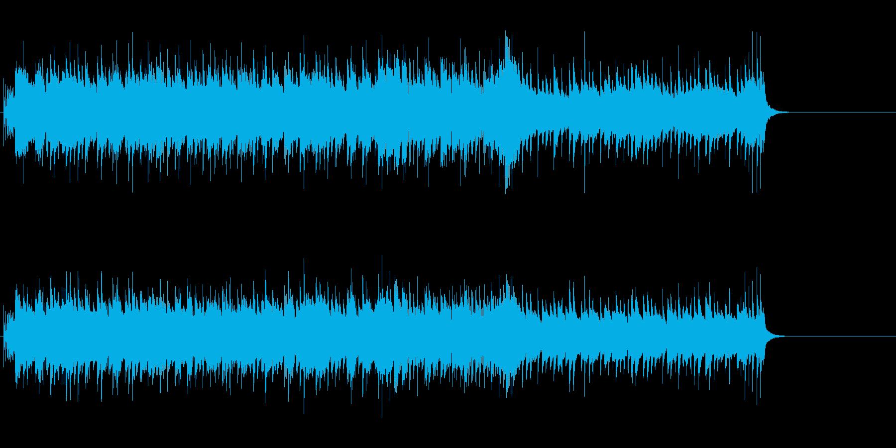ダイナミックなニューミュージックの再生済みの波形