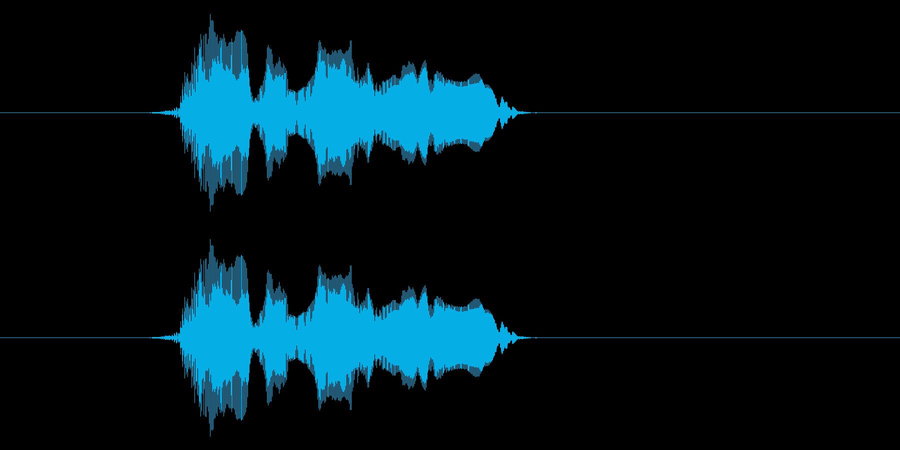 みゃらわう〜の再生済みの波形