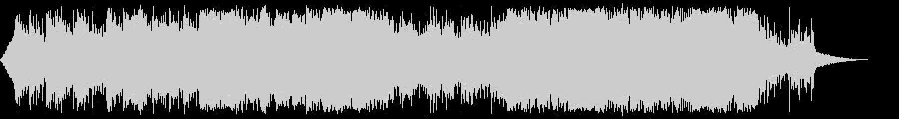 火山・ダンジョン・ファンタジーの未再生の波形