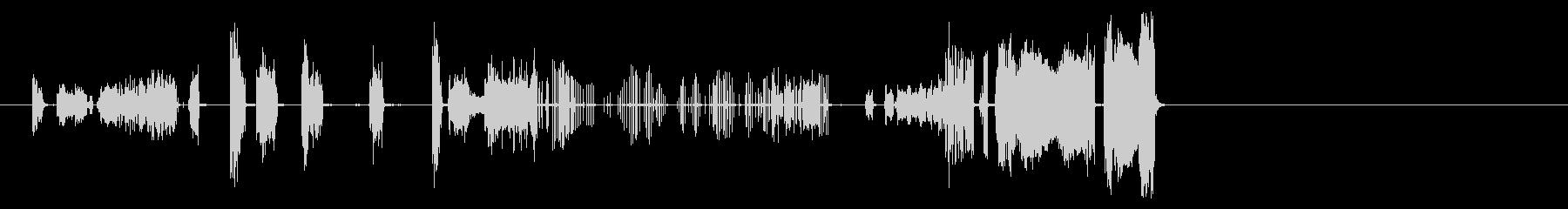 キス(Long);エクストラロングキス。の未再生の波形