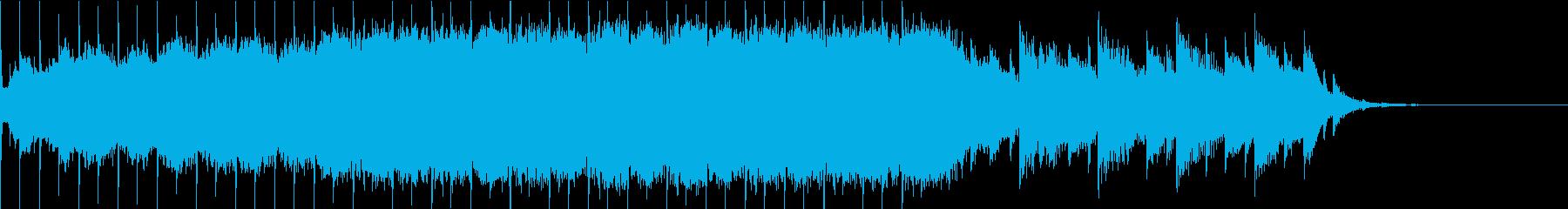 ミステリアスなアンビエントの再生済みの波形