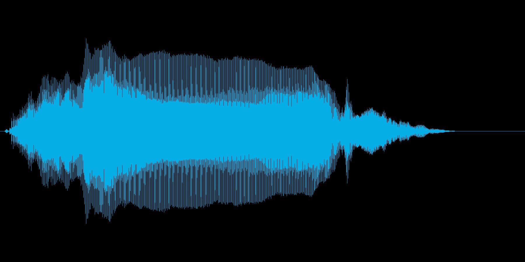 「イエイ!」2の再生済みの波形