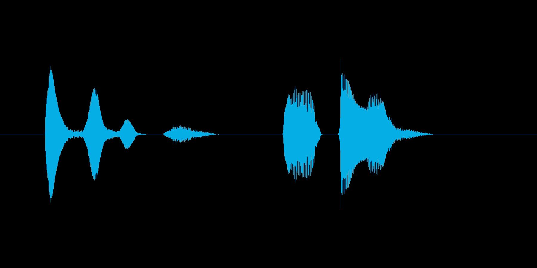 うふふ、やったわ。(Type-C)の再生済みの波形