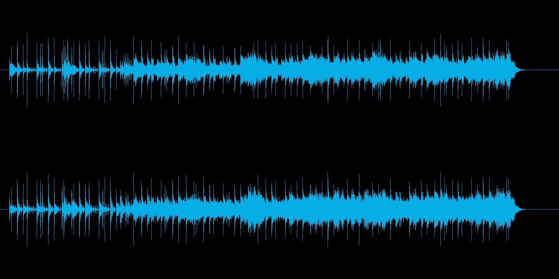 ヘヴィーで大人なフュージョンの再生済みの波形
