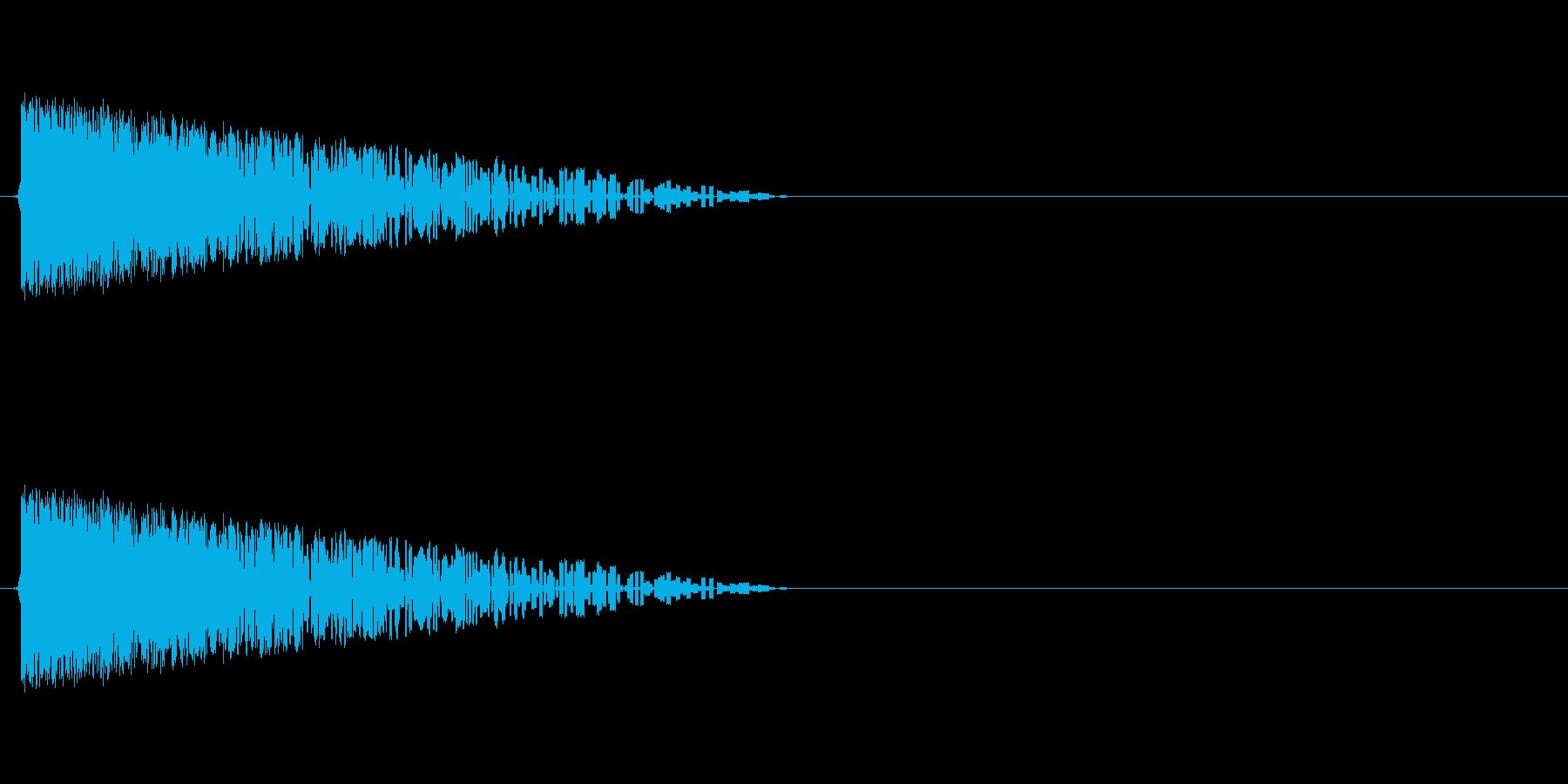 ゴオォォォォッ(炎魔法、レトロゲーム)の再生済みの波形