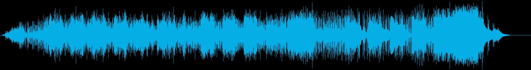リズミカルで奇妙なニューエイジの再生済みの波形