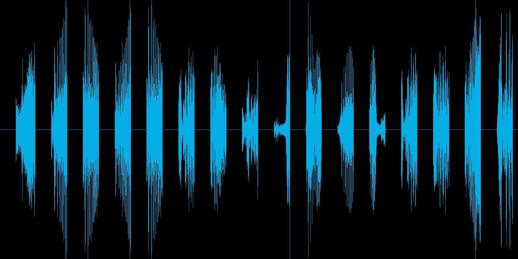 スクラッチ音の再生済みの波形