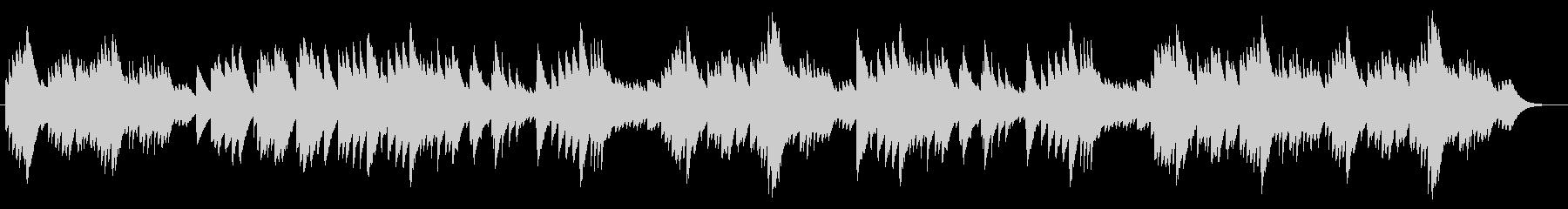 静かなオルゴールの音色が特徴のポップスの未再生の波形