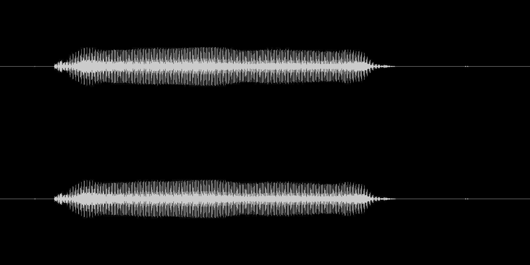 ぶーの未再生の波形