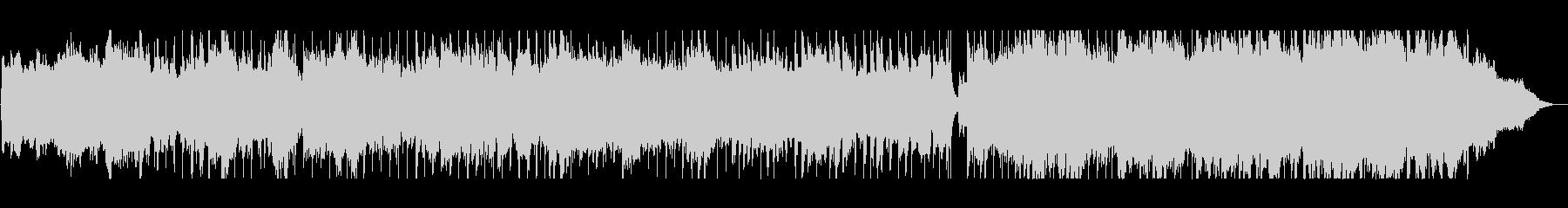 明るく広がりのある壮大なシンセサイザー曲の未再生の波形