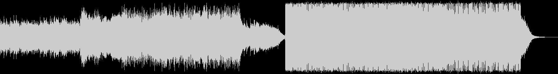 バイオリン、ドラムンベース、テクスチャーの未再生の波形