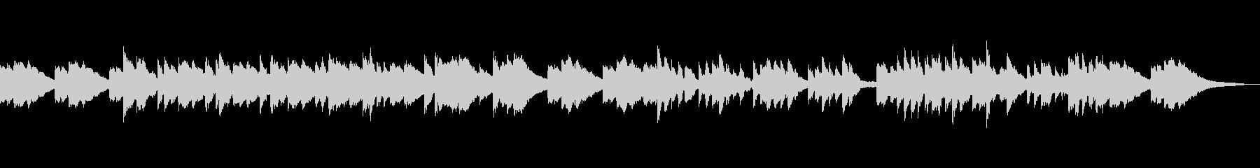 悲しいシーンに使えるピアノソロバラードの未再生の波形