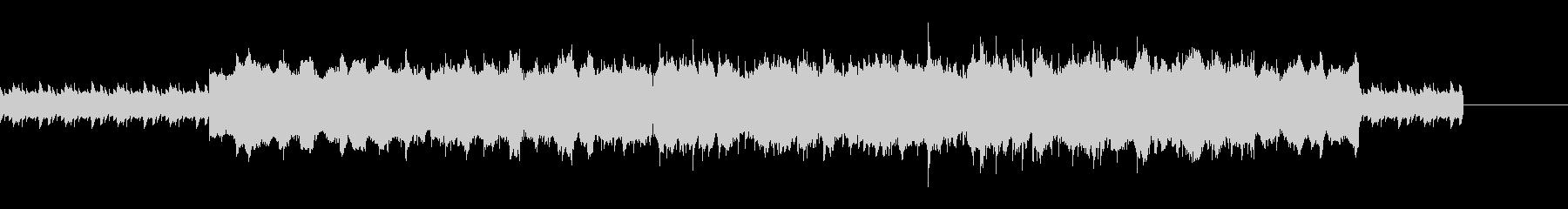 アルペジオギターによるシリアス雰囲気の曲の未再生の波形