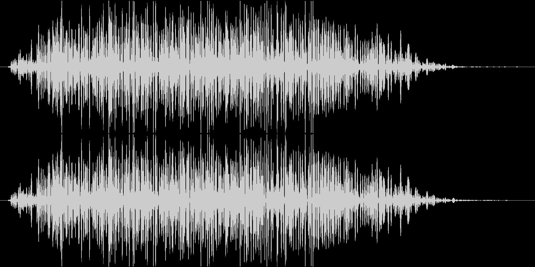 重い物を動かす時の音(ゴゴゴ…)の未再生の波形