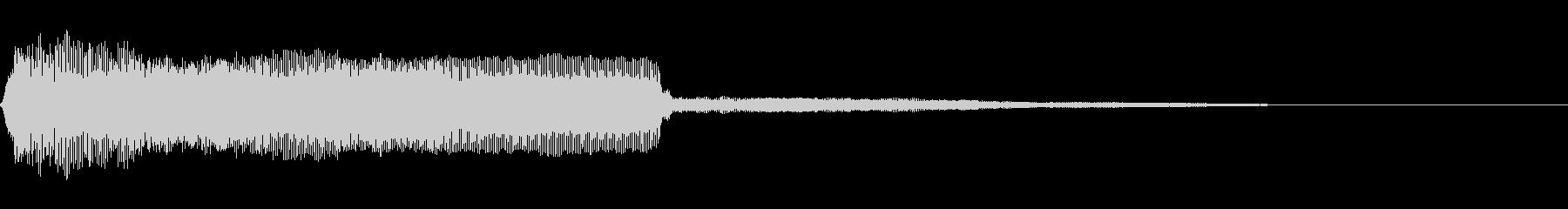 レゲエやDJで使われるラッパ音ver5の未再生の波形