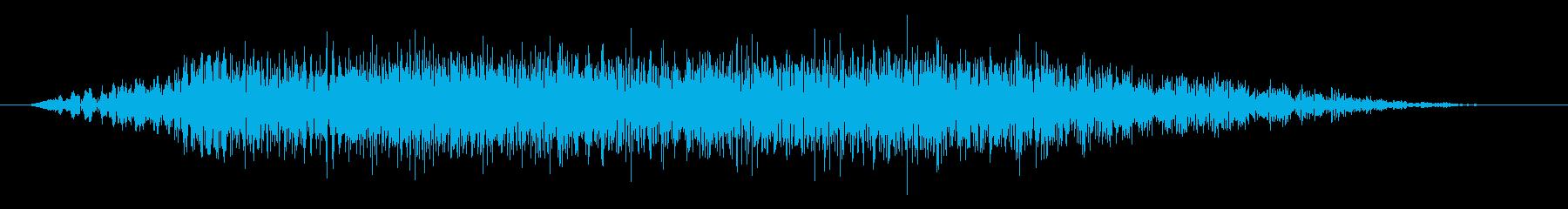 うわー(複数人)の再生済みの波形