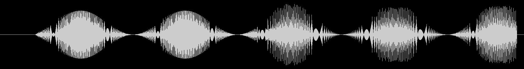 FX シンセ振動01の未再生の波形