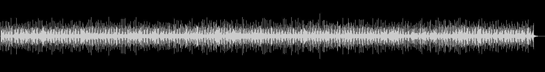 軽快なンチャンチャの未再生の波形
