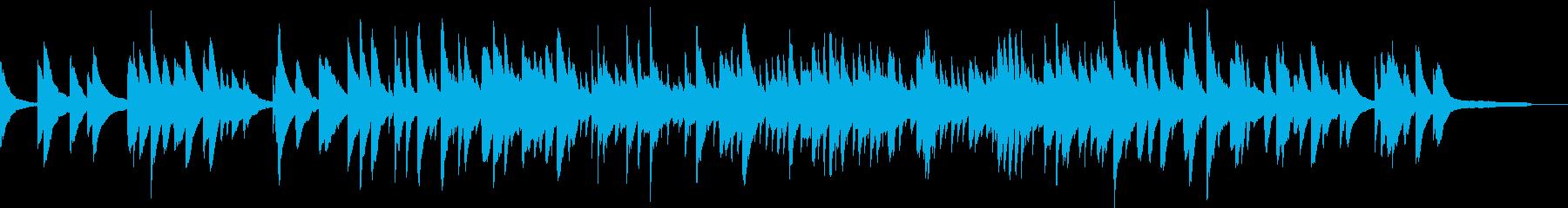 しっとり癒される優しいピアノソロの再生済みの波形