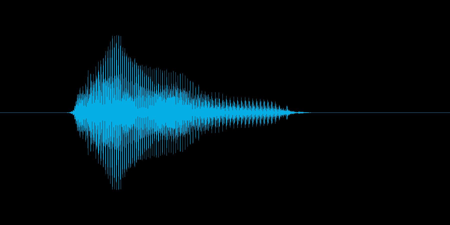 前の再生済みの波形