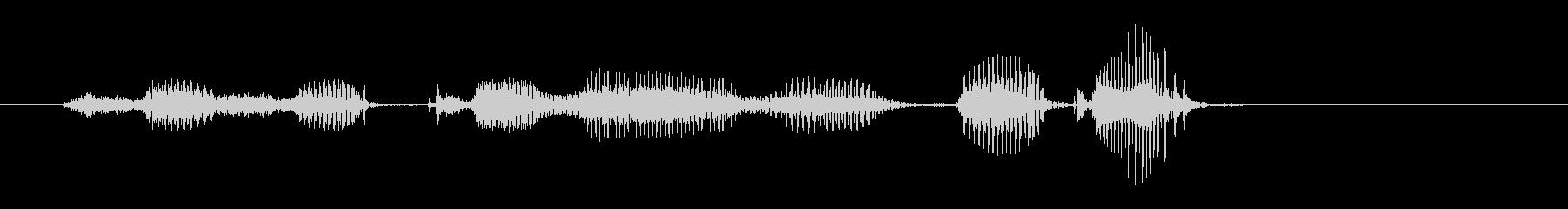 続きはWebで(優しい声)の未再生の波形