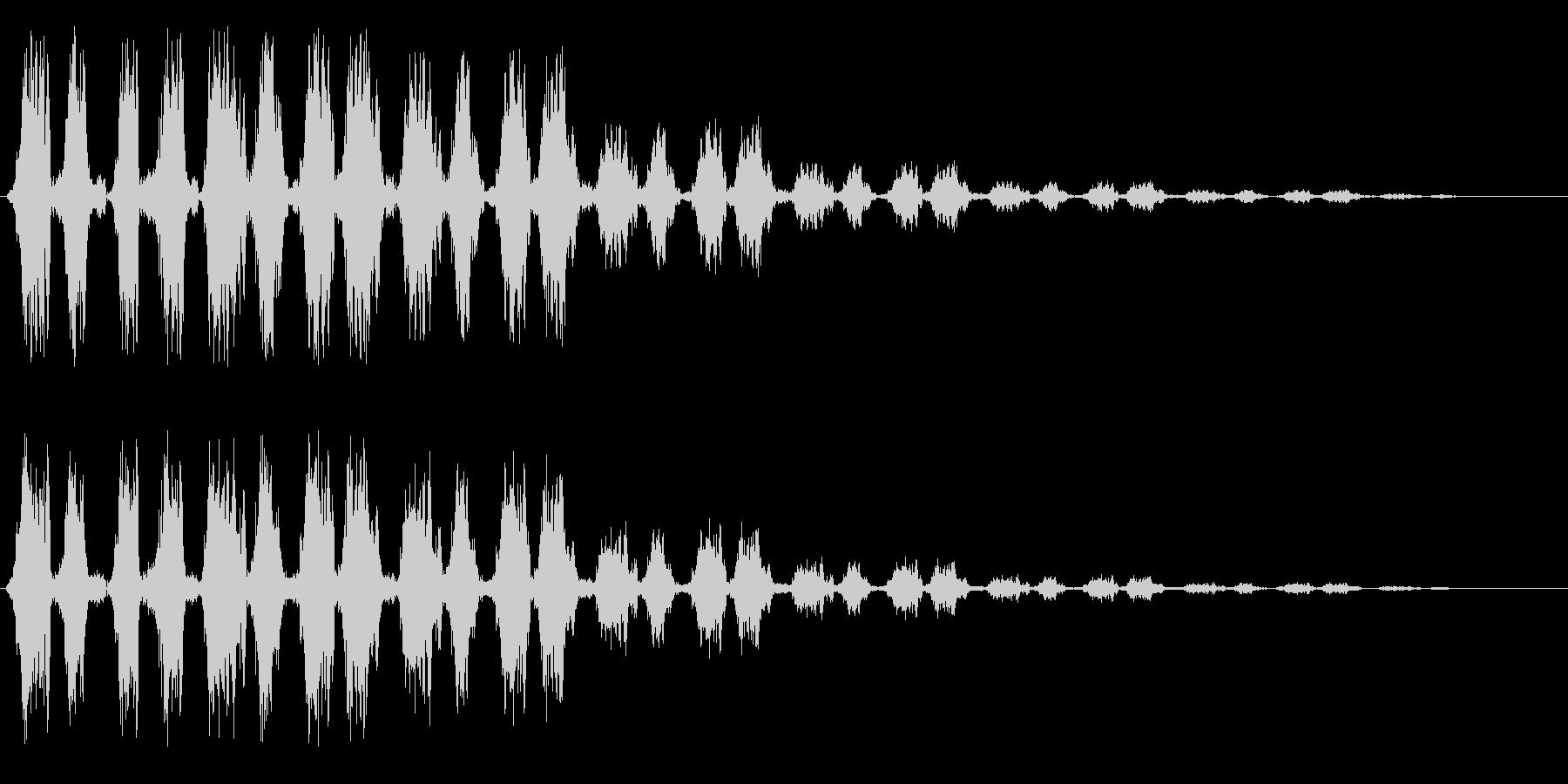 ピョコピョコピョコ(ユニークな効果音)の未再生の波形