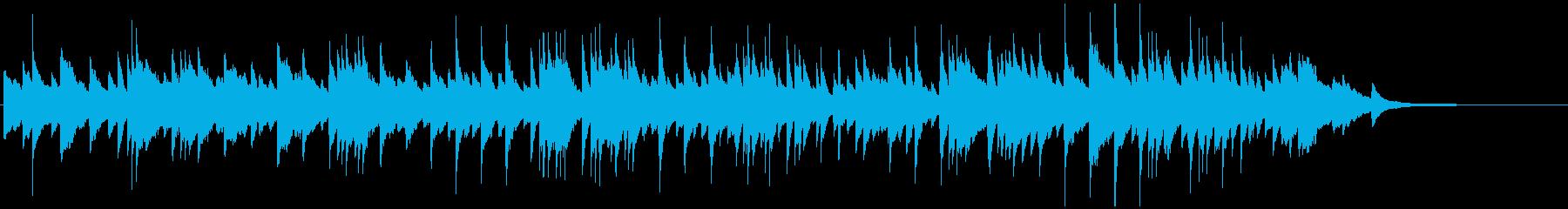 A heartwarming ballad's reproduced waveform