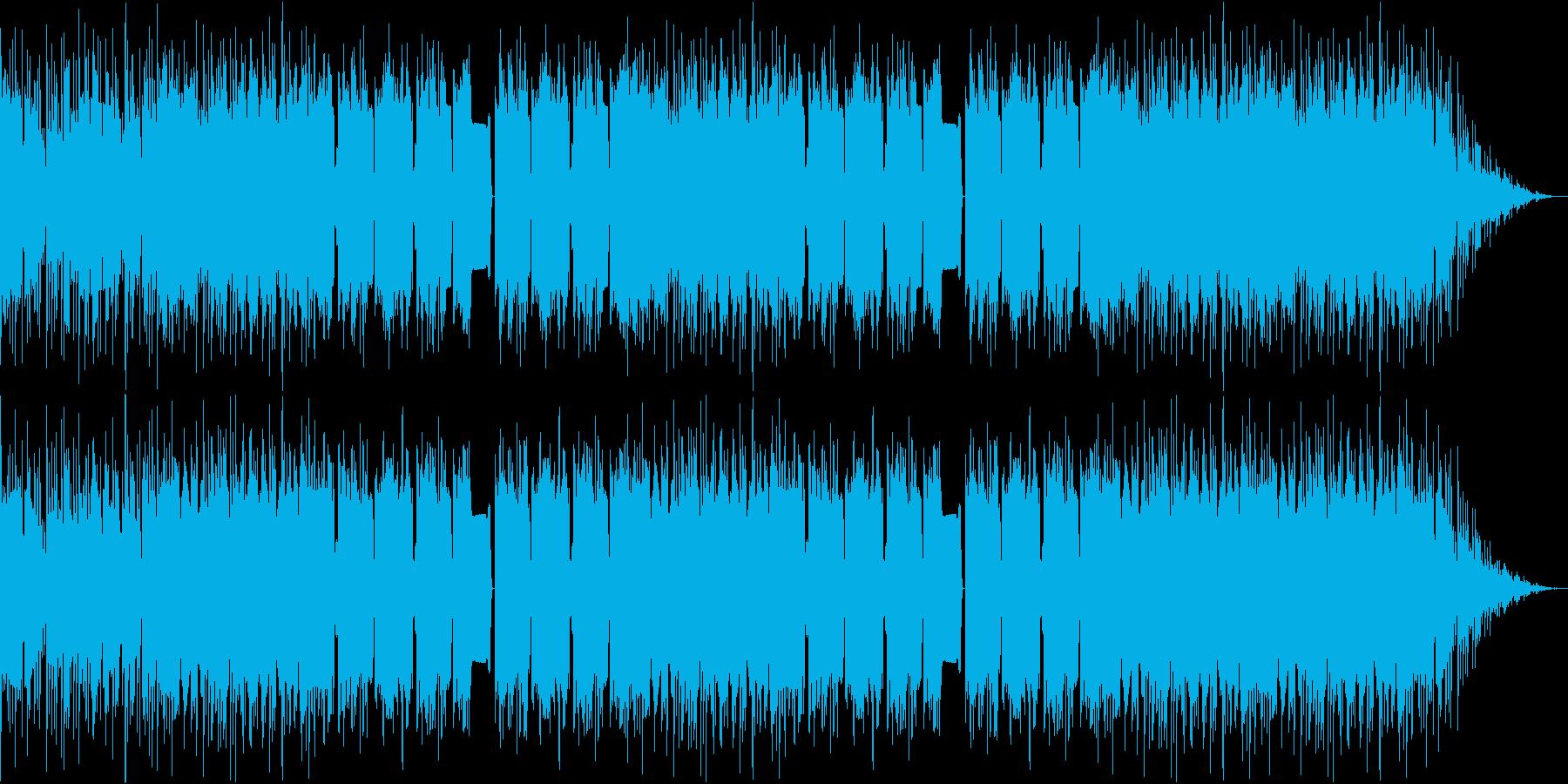 ムーディーでセクシーなヒップホップの再生済みの波形